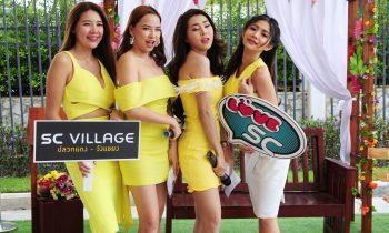SC Village ปลวกแดง_วังแขยง Thank You Party  ( ศิลปิน กวาง AB Normal) 2018