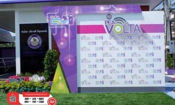 ฉากเวที ฉากถ่ายภาพ PFA Volta Pattaya