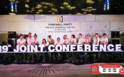 FAREWELL PARTY การรถไฟแห่งประเทศไทย