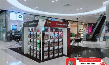 Booth : Escent Condo Rayong ( CPN )