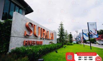 Anniversary 30 Years Supalai