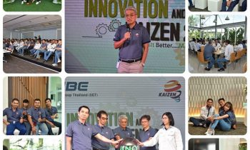 Innovation and Kaizen 2019 UBE