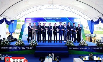 Opening Ceremony of FLV Project